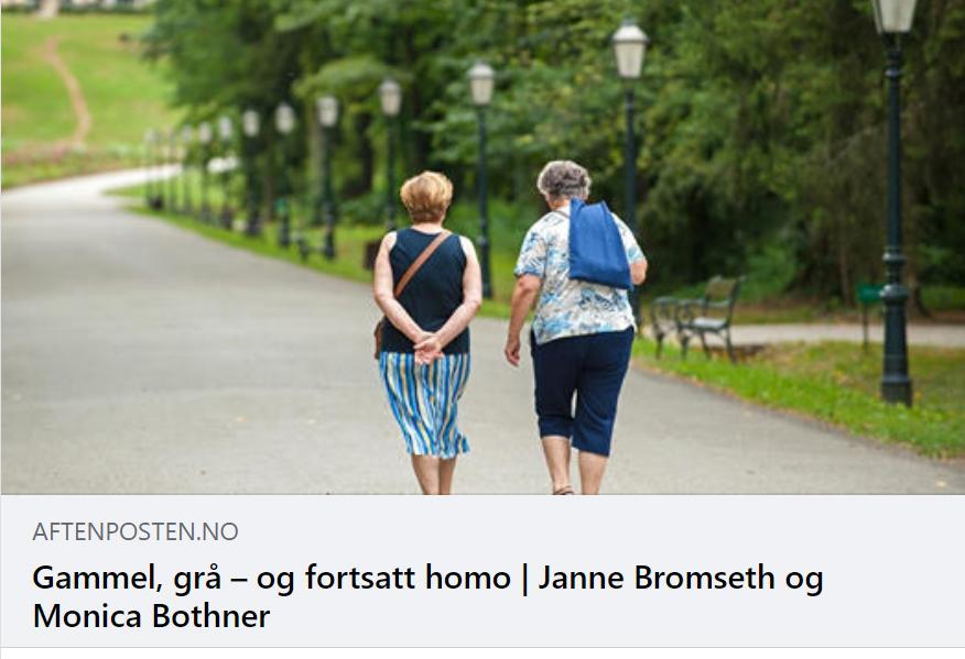 2017: Skeiv kunnskap - kronikk i Aftenposten 2017